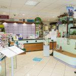 Farmacia Comunale AFAS n.10 San Feliciano - 7