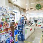Farmacia Comunale AFAS n.11 Todi - 12