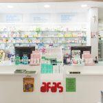 Farmacia Comunale AFAS n.11 Todi - 17