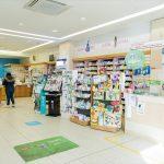 Farmacia Comunale AFAS n.12 Pila - 10