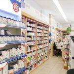 Farmacia Comunale AFAS n.12 Pila - 20