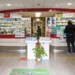 Farmacia Comunale AFAS n.13 Olmo - 28