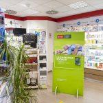 Farmacia Comunale AFAS n.13 Olmo - 5