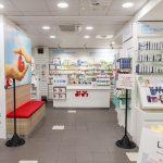 Farmacia Comunale AFAS n.5 Madonna Alta - 30