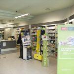 Farmacia Comunale AFAS n.7 Montegrillo - 3