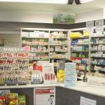 Farmacia Comunale AFAS n.7 Montegrillo - 4